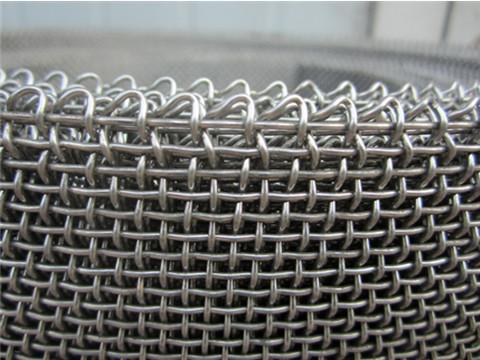 Galvanised Woven Wire Mesh